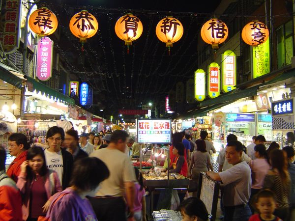 My Country: Taiwan